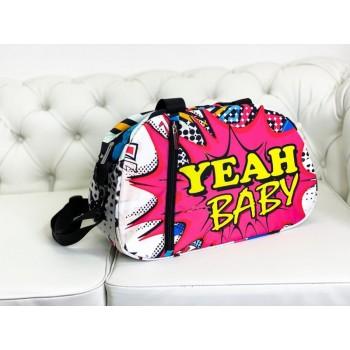 Спортивная сумка Yeah Baby